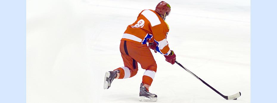 Skate to win: Champion Ice Hockey Skates